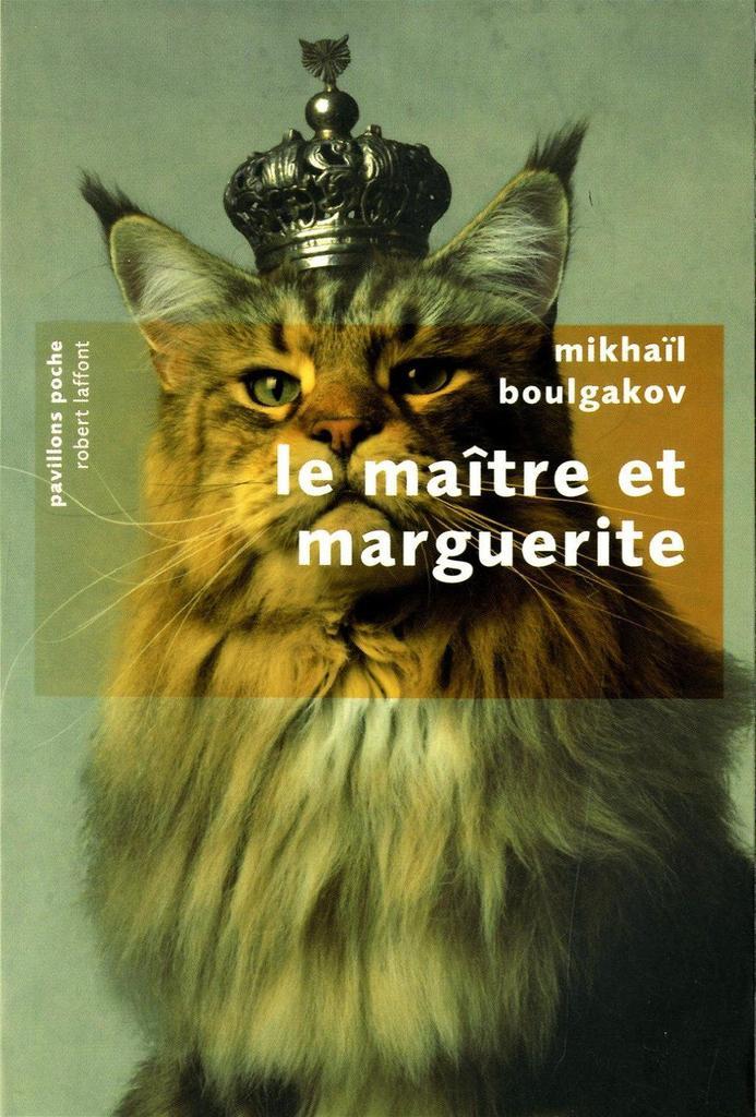 Le Maître et Marguerite / Mikhail BOULGAKOV | BOULGAKOV, Mikhail